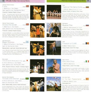 Korea Theater Festival 2012 program