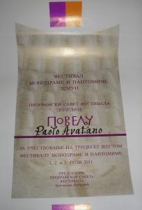 Diploma Monodrame Festival i Pantomimes Zemun(Serbia)2011
